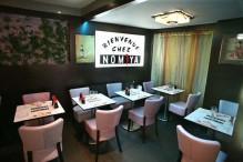 restaurant-nomiya-0