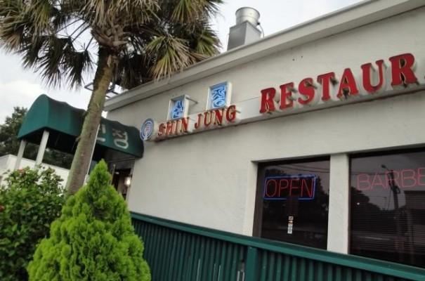 restaurant-shin-jung