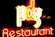 pdg-restaurant-photos-04
