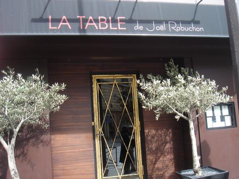 restaurant-joel-robuchon