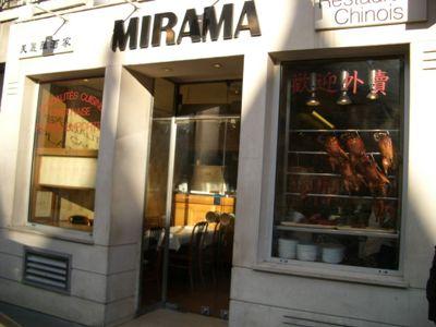 restaurant-mirama